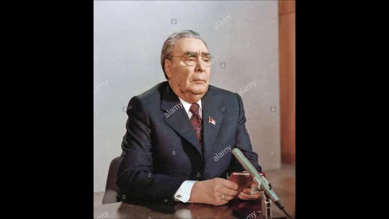 Фрагмент новогоднего обращения Л И Брежнева 31 12 1980