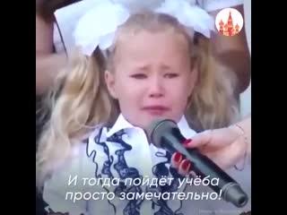 1 сентября во всех школах россии можно встретить два типа школьников.