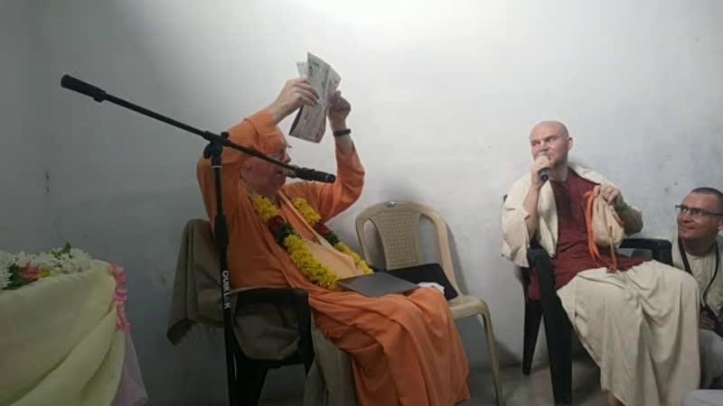 20 11 18г Шримад Бхагаватам Рамешварам