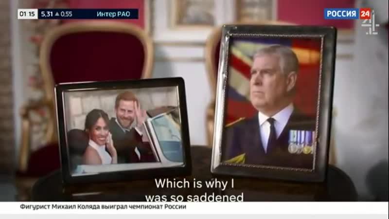 Королевский фейк британцев возмутило видео с фальшивой Елизаветой II Россия 24
