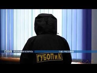 Раскрыто убийство девушки, которое произошло в Бобруйске более 20 лет назад