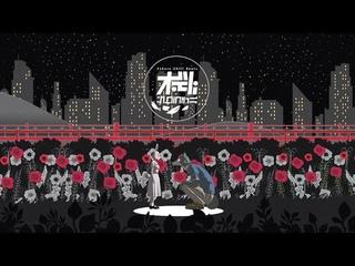 YOASOBI / Monster (TOKYO MACHINE Remix) - Sakura Chill Beats Singles