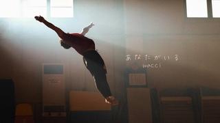 Bakuten   Music Video