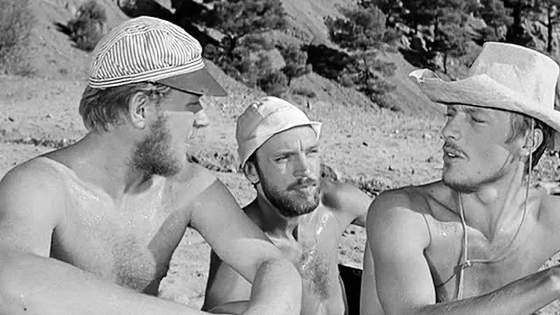 Отрывок из фильма Три плюс два 1963 Наше место