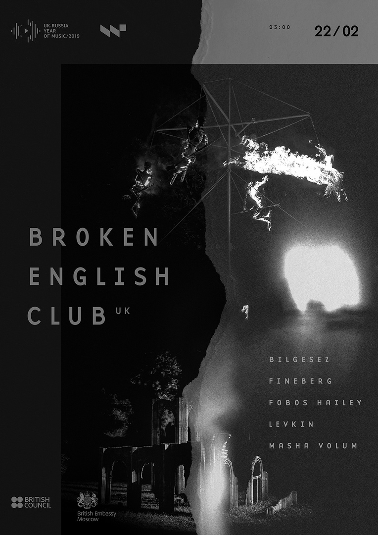 Афиша Broken English Club (UK) // Werk