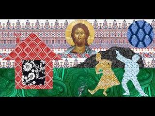 БОРЬКА СИБИРЯК  15Б « РУСЬ ! »  СБОРНИК  «РУССКОЕ»