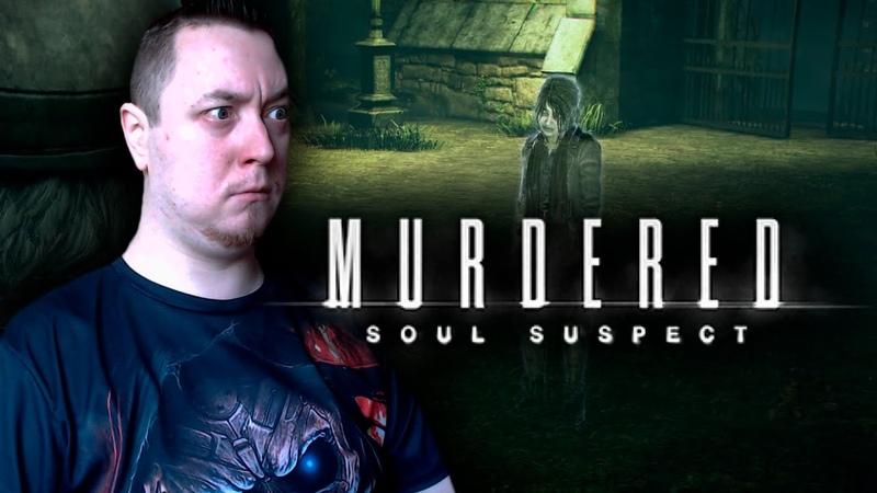 BlackCat ► Let's Play ► Murdered Soul Suspect ► Кладбище 6