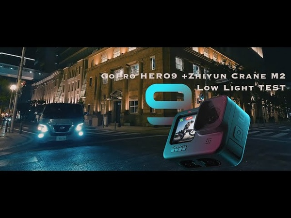 GoPro HERO 9 Cinematic Low light Video TEST With Zhiyun Crane M2 Gimbal