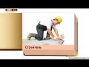 Профессии. Часть 1.Профессии для детей. Развивающее видео. Учим детей названиям профессий.Раннее развитие. Карточки Домана.