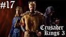 CRUSADER KINGS 3 Владимирская Русь Не зря хазарина зарезали! 17