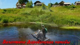 """Студия Вариант """"Деревня моя"""""""