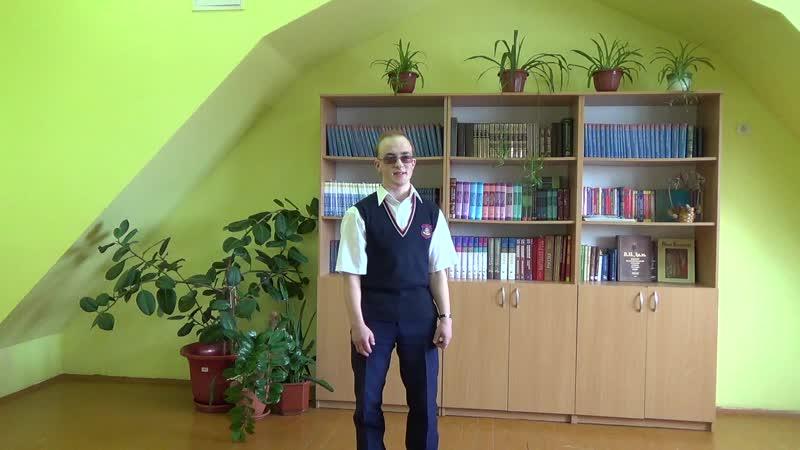Каретников Петр , г.Давлеканово, 17 лет