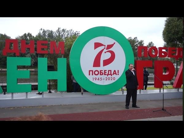 У деревни Крюково Сергей Калуга