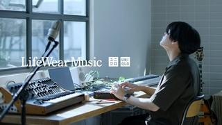 LifeWear Music #4 | 音楽が生まれる時間のリズム Rhythm of time when music is born | STUTS