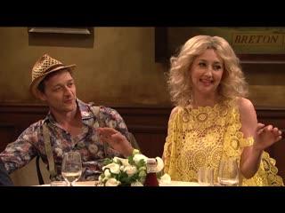 Без ума от Нового Орлеана!  (Saturday Night Live - s44e11 - James McAvoy )
