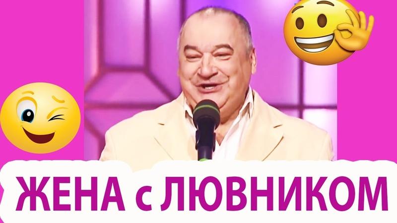 Маменко Везет же Человеку Шикарные Анекдоты от Игоря Маменко Камеди Клаб Отдыхает