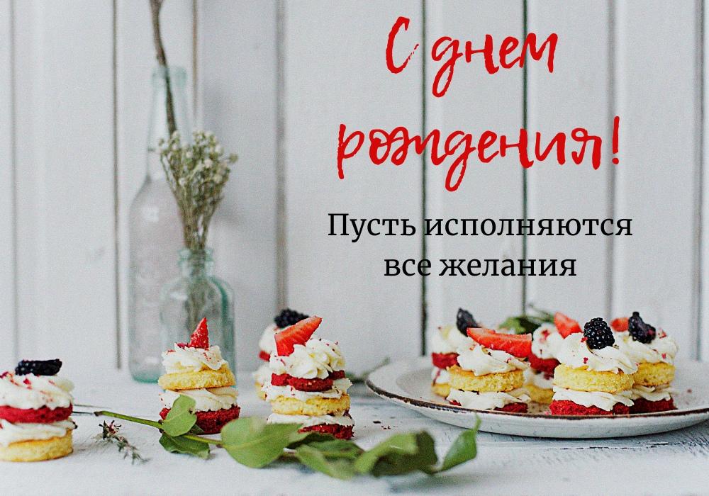 Кондитерская, кулинария «Покровские пекарни» - Вконтакте