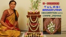 Tulasi katte flower decoration with Crape Jasmine or nandi battalu | Tulsi vivah | eNarada Mamatha