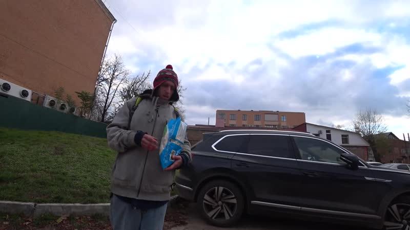 Yura Vorozhko Куда Бездомный потратит крупную сумму денег То что произошло повергло меня в шок