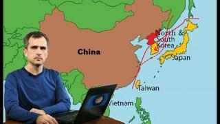 Битва за Южную Корею: кто её выиграет (РФ-Китай-США) – будет «владеть Азией»