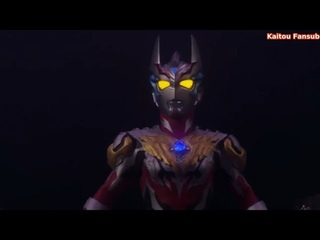 Ultraman Taiga The Movie: New Generation Climax (2020) Sub Indonesia