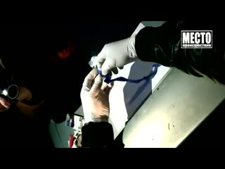 В Мурыгино поймали на закладке 25-летнего водителя десятки. Место происшествия