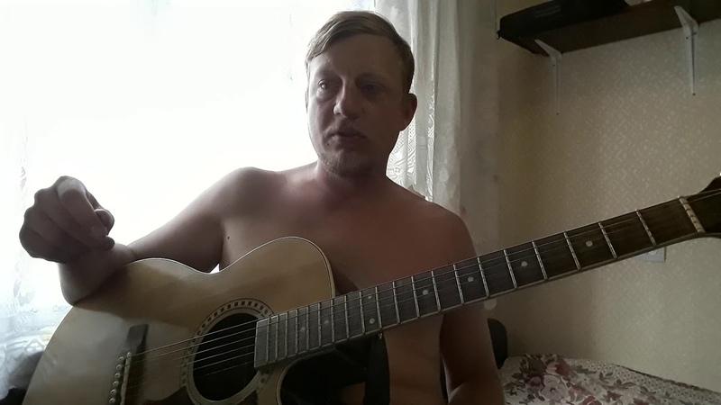Е. Лищенко / Гражданская Оборона Я чувствую себя не в своих штанах (разбор на гитаре / guitar cover)