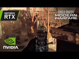 Call of duty modern warfare | карта rust с rtx on (2 сезон)