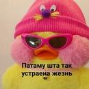 Персональный фотоальбом Юрия Степанова