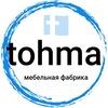 tohma.ru|Мебель на заказ|Cтолы на заказ