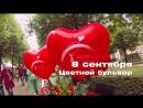 Концерт на Трубной _ День города