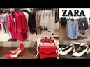 Zara Spring May2019 Zara women's Fashion/New in Zara /May 2019