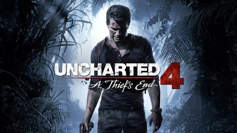 Uncharted 4 Путь вора Стрим 2