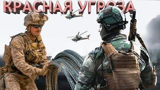 Генерал США с говорящей фамилией Кал решил попугать европейцев Россией и Китаем