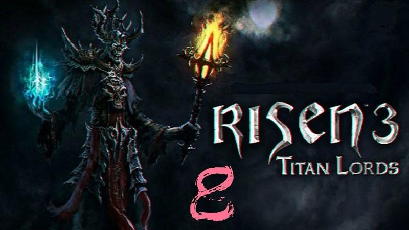 Прохождение игры Risen 3 Titan Lords Альвито мертв №8