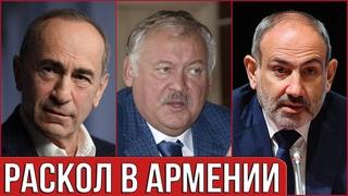 Выборы в Армении раскололи общество - Константин Затулин