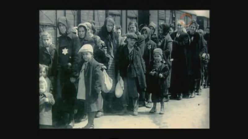 Аушвиц Освенцим Забытые доказательства Великобритания 2004