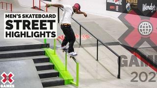 MEN'S SKATEBOARD STREET: HIGHLIGHTS | X Games 2021