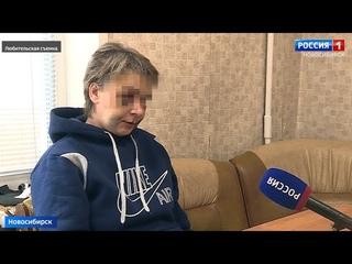 Вести Новосибирск узнали подробности зверского избиения женщины-таксиста