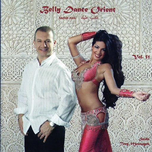 Tony Mouzayek альбом Belly Dance Orient, Vol. 51 (feat. Saida) [Akdeb Alek]