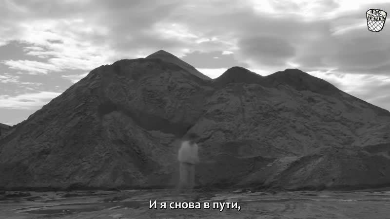 РУС САБ pH 1 Jay Park Audrey Nuna Last Song