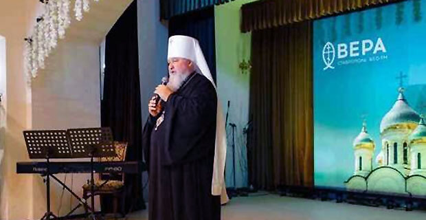 Православное радио «Вера» начало вещание в Ставрополе - Новости радио OnAir.ru