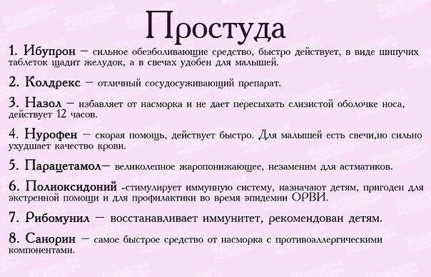 Фото №456259985 со страницы Matvey Ammosov