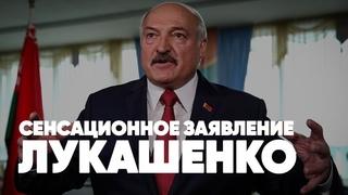 ⚡️Сенсационное заявление Лукашенко   Атака антиваксеров   Ложь Собчак   Соловьёв LIVE