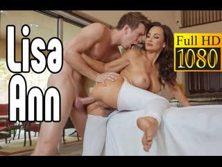 Lisa Ann большие сиськи big tits [Трах, all sex, porn, big tits , Milf инцест порно blowjob brazzers секс анальное секс