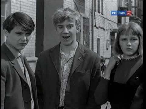 Переходный возраст 1968 Советский детский фильм семейное кино