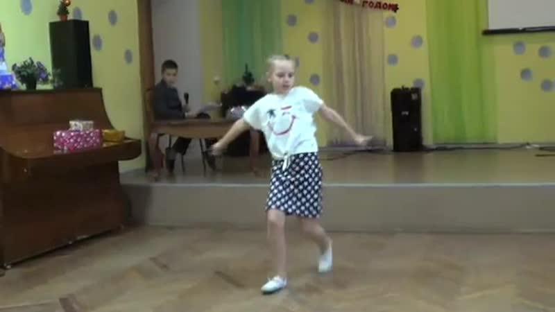 Ариша Думина Мyway