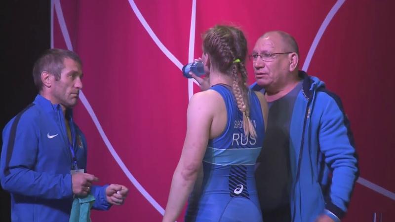 Казань 2020 До 72 кг Финал Марина Суровцева Эльмира Халаева