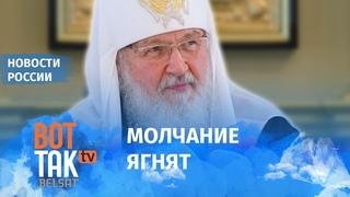 #Кураев: Как #РПЦ закрывает глаза на педофилов в своих рядах