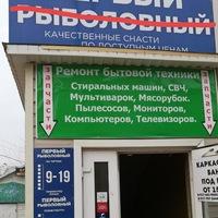 Антон Сенаторов